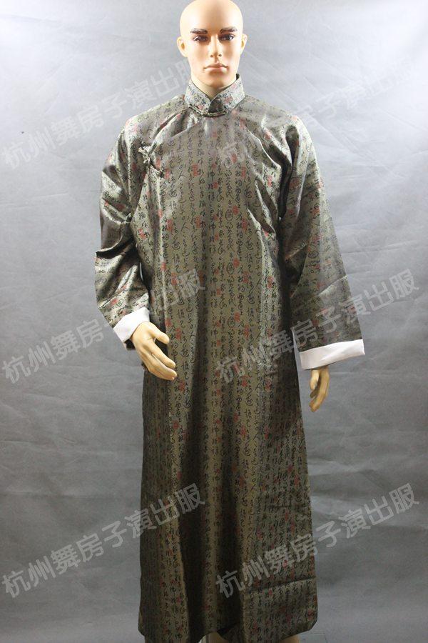 杭州相声大褂长衫演出服装出租06图片