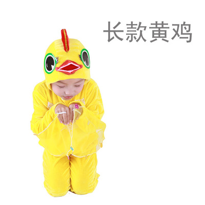 儿童卡通服装11 - 舞房子演出服装—杭州专业演出服装